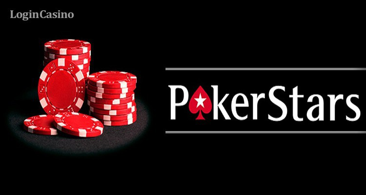 Эмблема PokerStars