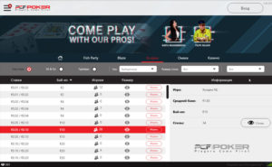 PCF Poker Client