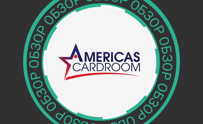 Americas Cardroom Poker Room Review