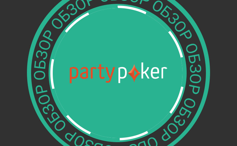 PartyPoker poker room review