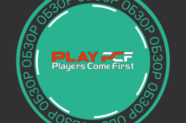 PCF Poker Room Review